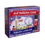 Английски за деца 3 в 1