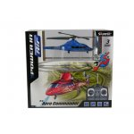 Хеликоптер Silverlit Aerocomander