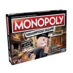 Монополи Издание за измамници