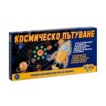 Образователна игра, Космическо пътуване