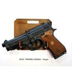 Детски пистолет - Парабелум