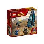 LEGO® Marvel Super Heroes 76101 - Нападение с десантен кораб