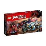 LEGO® NINJAGO® Movie™ 70639 - Състезание на улицата