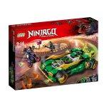 LEGO® NINJAGO® Movie™ 70641 - Нинджа в нощта