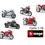 Bburago Cycle - мотор 1:18, асортимент