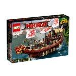 LEGO® NINJAGO™ 70618 - Дар от съдбата
